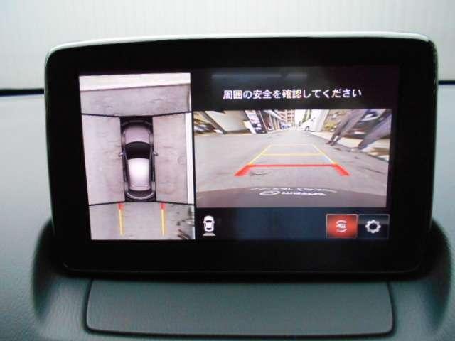 「マツダ」「MAZDA2」「コンパクトカー」「高知県」の中古車15