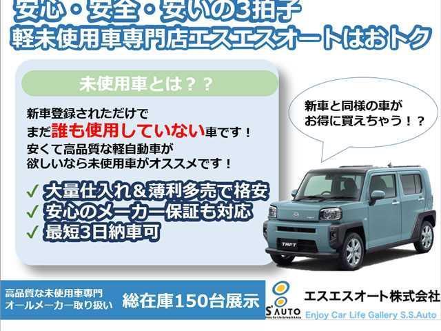 L CDプレーヤー付 スズキセーフティサポート装着車 届出済未使用車(2枚目)