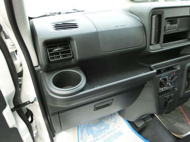 スペシャル HR 2WD 4AT 届出済未使用車(14枚目)