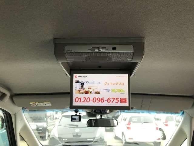「ホンダ」「フリード」「ミニバン・ワンボックス」「徳島県」の中古車12