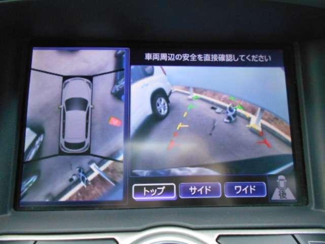 「日産」「スカイライン」「SUV・クロカン」「徳島県」の中古車8