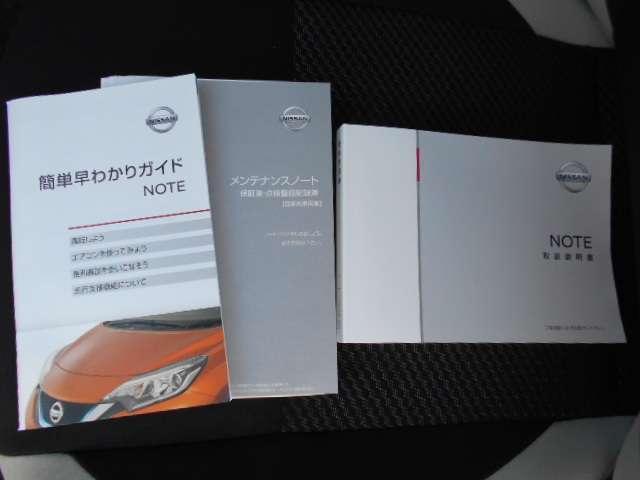 「日産」「ノート」「コンパクトカー」「徳島県」の中古車20