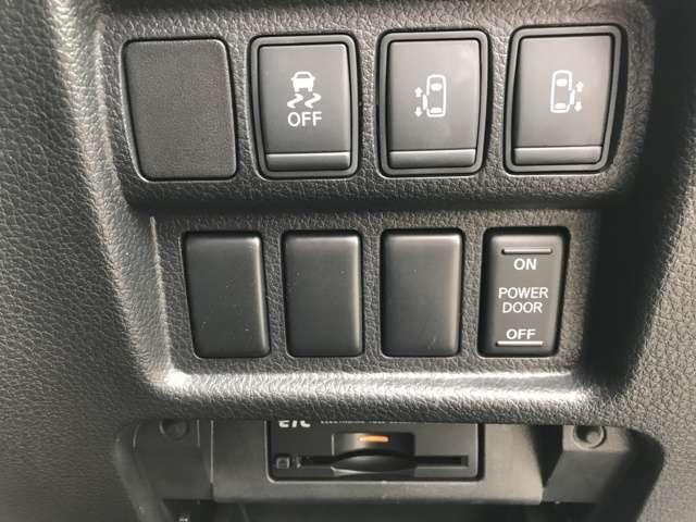 】運転席側のスイッチでスライドドアも開閉も可能です☆ETCも搭載しております(*^▽^*)高速道路でも手間をかけずに通れるので時間短縮にもなりますね♪♪