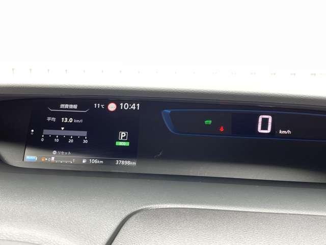 e-パワー ハイウェイスターV 1.2 e-POWER ハイウェイスター V アラウンドM ETC ナビ TV ドラレコ 両側電動スライドドア(7枚目)