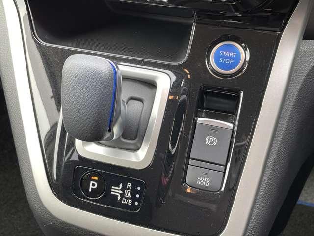 e-パワー ハイウェイスターV 1.2 e-POWER ハイウェイスター V アラウンドM ETC ナビ TV ドラレコ 両側電動スライドドア(13枚目)