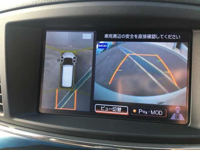 250ハイウェイスターS アーバンクロム 2.5 250ハイウェイスターS アーバンクロム ナビ TV 全方位M ETC ドラレコ オットマン 両側電動スライドドア(9枚目)