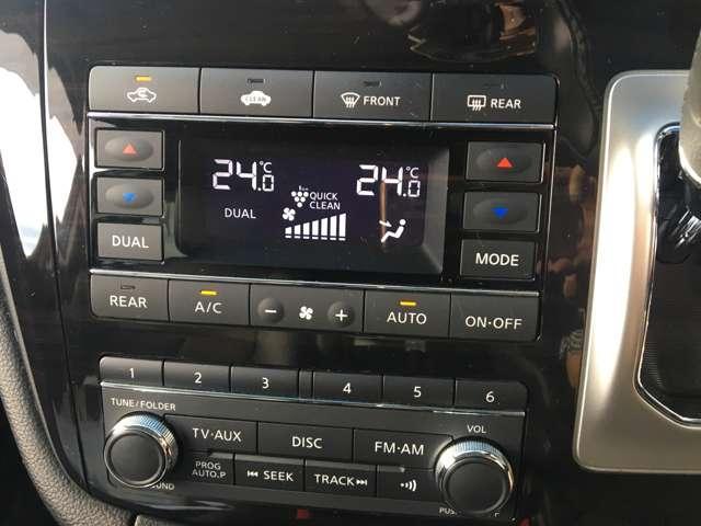 250ハイウェイスターS アーバンクロム 2.5 250ハイウェイスターS アーバンクロム ナビ TV 全方位M ETC ドラレコ オットマン 両側電動スライドドア(10枚目)