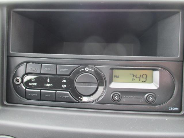 「日産」「NV200バネットバン」「その他」「徳島県」の中古車6