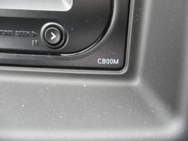 「日産」「NV200バネットバン」「その他」「徳島県」の中古車7
