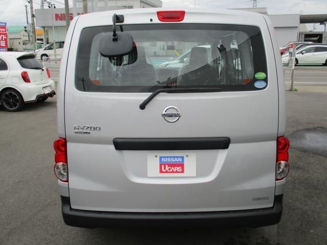 「日産」「NV200バネットバン」「その他」「徳島県」の中古車13