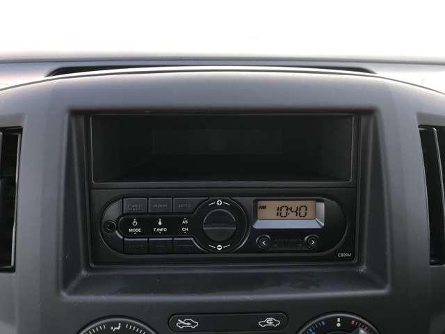 「日産」「NV200バネットバン」「その他」「徳島県」の中古車8