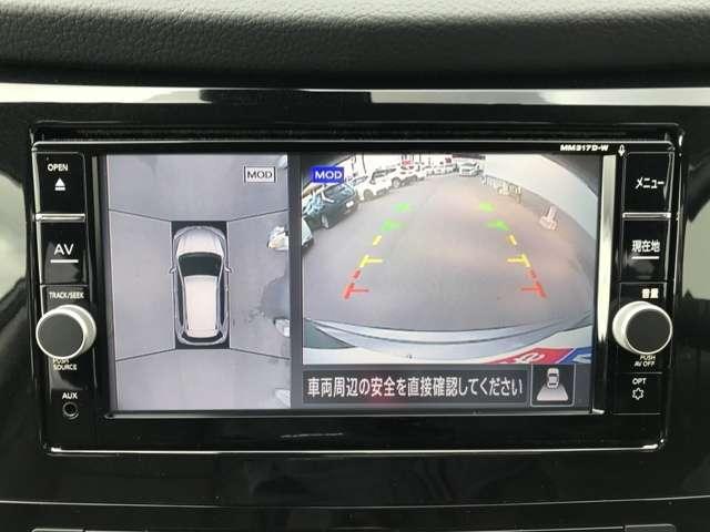 「日産」「エクストレイル」「SUV・クロカン」「徳島県」の中古車10