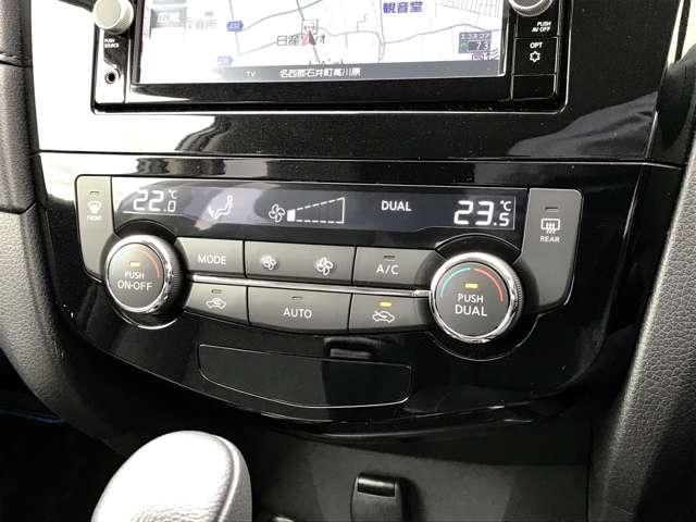 「日産」「エクストレイル」「SUV・クロカン」「徳島県」の中古車11