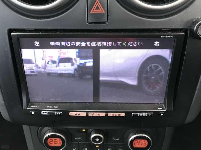 「日産」「デュアリス」「SUV・クロカン」「徳島県」の中古車10