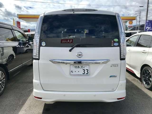 「日産」「セレナ」「ミニバン・ワンボックス」「徳島県」の中古車2