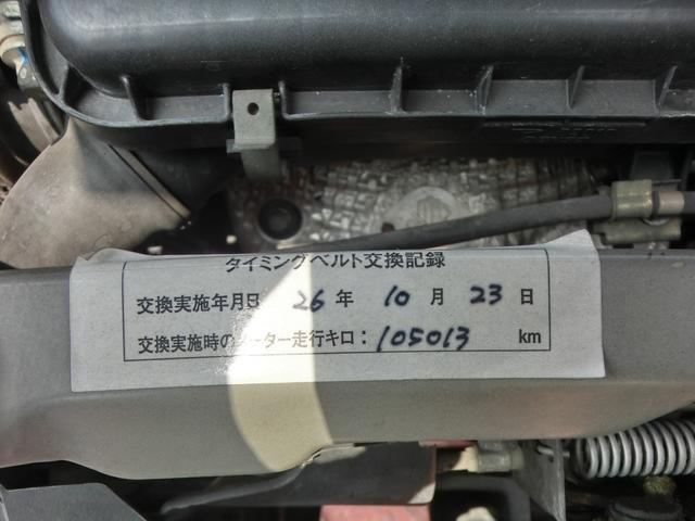 Xリミテッド 修復歴なし エアロ CD パワーステアリング(26枚目)