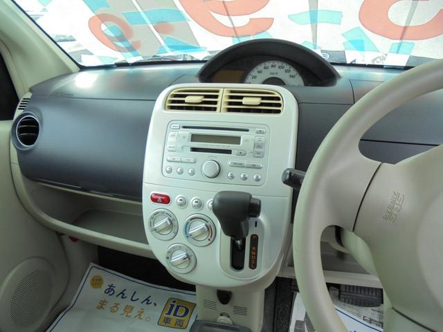 M AT エアコン キーレス 軽自動車 660(15枚目)