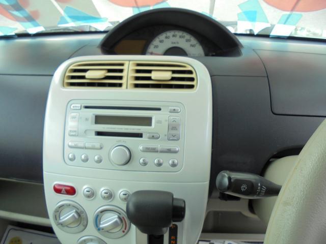 M AT エアコン キーレス 軽自動車 660(16枚目)