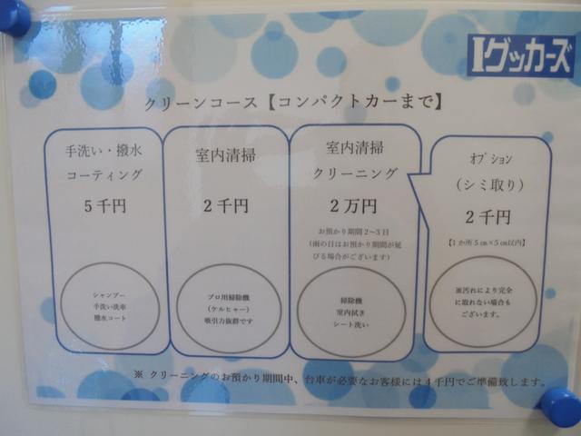 RS  ベンチシート 軽自動車 AT(19枚目)