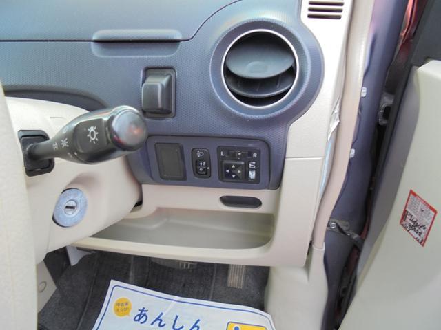 M キーレス CDデッキ エアコン 軽自動車 660 AT(10枚目)