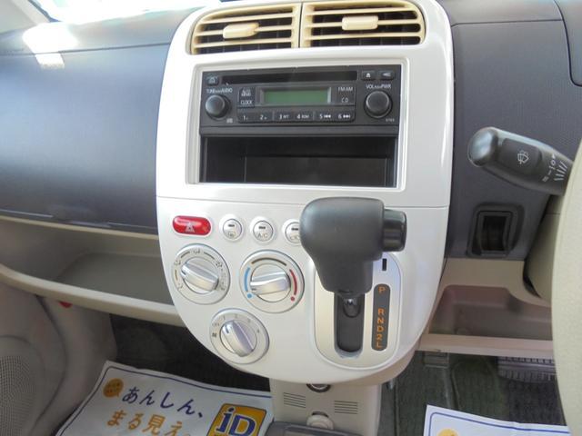 M キーレス CDデッキ エアコン 軽自動車 660 AT(16枚目)