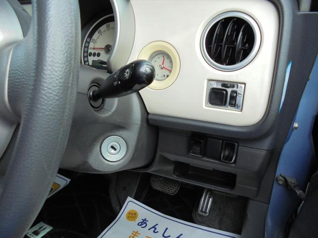 X2   軽自動車 660 エアコン AT(7枚目)