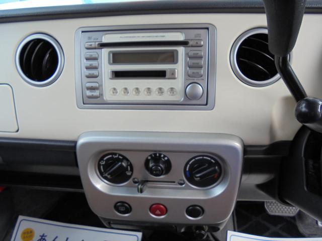 X2   軽自動車 660 エアコン AT(16枚目)