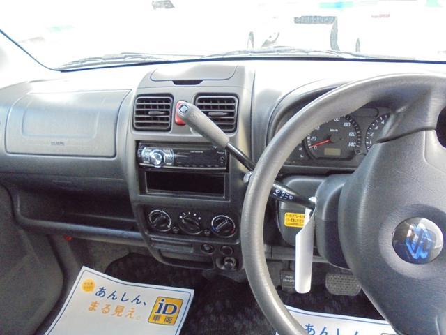 N-1 タイミングチェーン エアコン AT 軽自動車 660(14枚目)