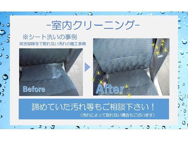 室内クリーニングシート洗いのビフォーアフターです!きれいに汚れが取れます。コーヒー(飲料)、の汚れやその他の汚れもシート洗いできれいになります。頑固な汚れにはオプションのシミ取りですっきり!