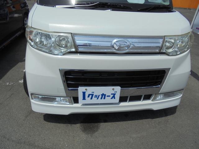 「ダイハツ」「タント」「コンパクトカー」「香川県」の中古車4