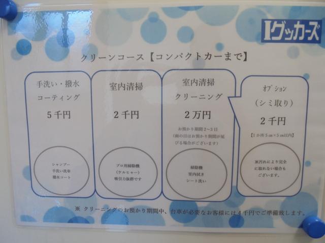 「ダイハツ」「ムーヴ」「コンパクトカー」「香川県」の中古車23