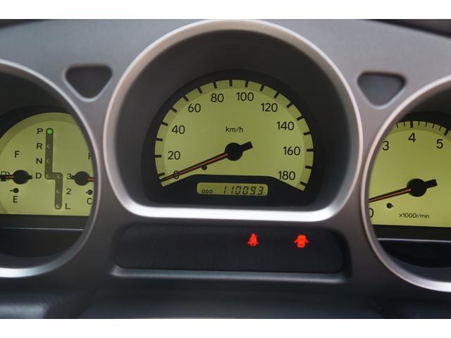 S300ベルテックスエディション 社外ナビ 車高調(10枚目)