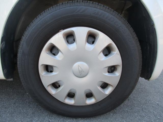 「ダイハツ」「ムーヴラテ」「コンパクトカー」「香川県」の中古車21
