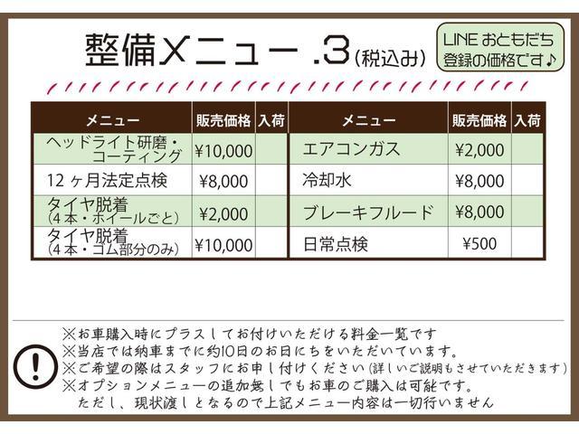「ダイハツ」「ムーヴラテ」「コンパクトカー」「香川県」の中古車30