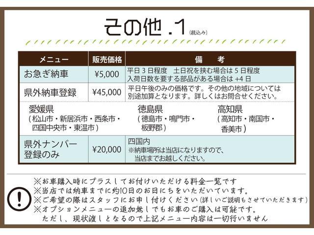 「ダイハツ」「ムーヴラテ」「コンパクトカー」「香川県」の中古車31