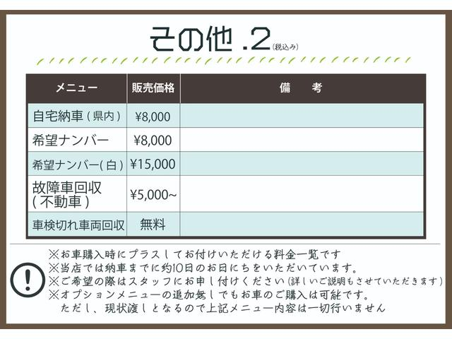 「ダイハツ」「ムーヴラテ」「コンパクトカー」「香川県」の中古車32