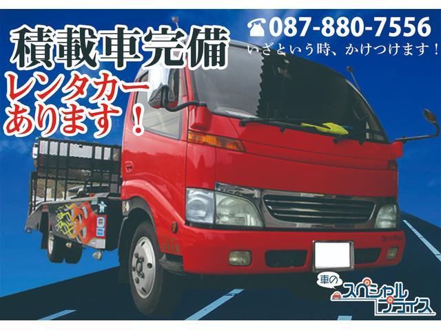 「ダイハツ」「ムーヴラテ」「コンパクトカー」「香川県」の中古車37