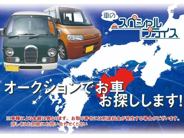 「ダイハツ」「ムーヴラテ」「コンパクトカー」「香川県」の中古車38