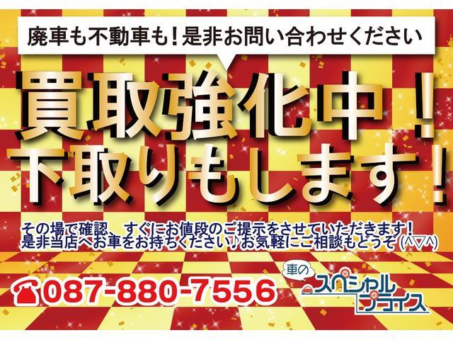 「ダイハツ」「ムーヴラテ」「コンパクトカー」「香川県」の中古車39
