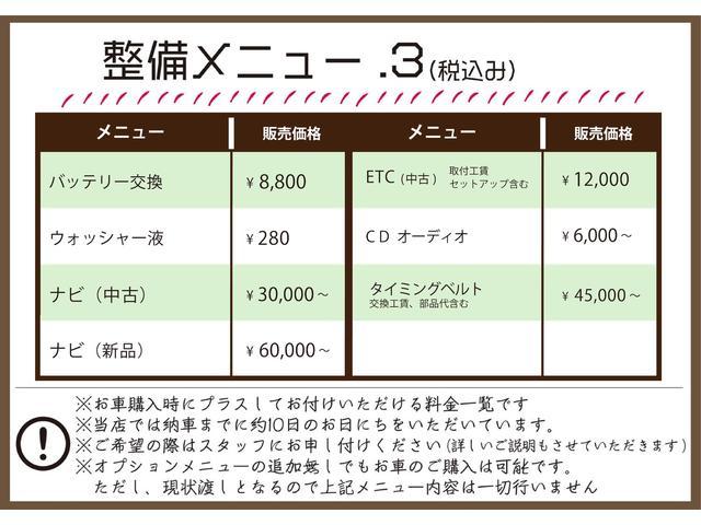 タイミングチェーン CD アルミホイール(30枚目)