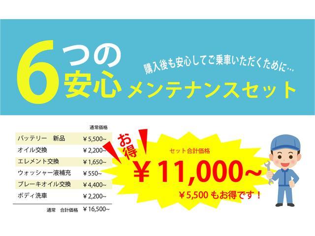 タイミングチェーン CD アルミホイール(39枚目)