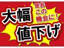タイミングチェーン CD アルミホイール(27枚目)