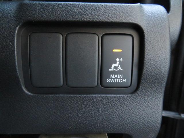ホンダ ゼスト アルマス 車いす仕様車 福祉車両 スロープ ナビ TV