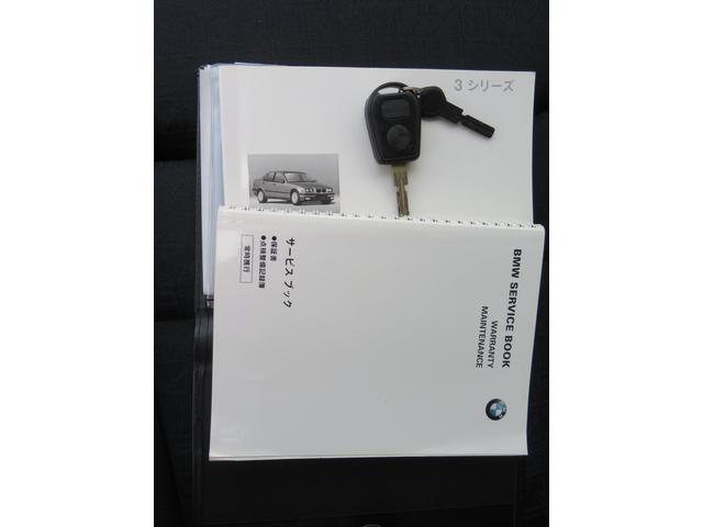 320i 320i(5名) ディーラー記録簿付 取説 スペアキー サンルーフ 天井張替え済み CD(27枚目)