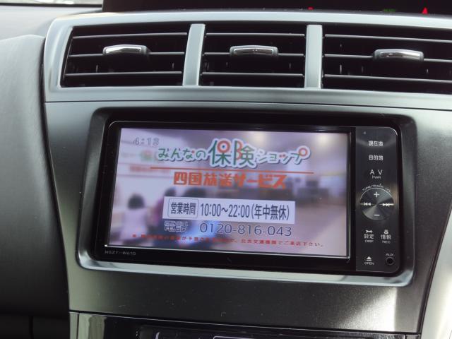 「トヨタ」「プリウスα」「ミニバン・ワンボックス」「徳島県」の中古車6