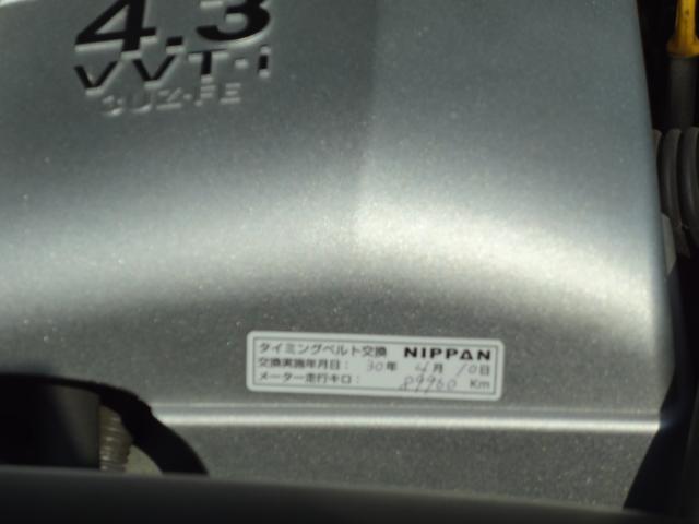 「トヨタ」「セルシオ」「セダン」「徳島県」の中古車14