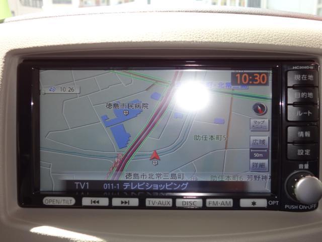 「日産」「キューブ」「ミニバン・ワンボックス」「徳島県」の中古車14
