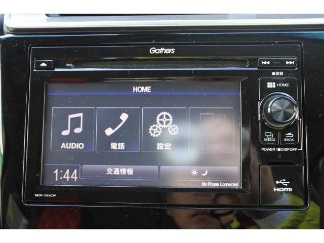 ホンダ フィット 13G Sパッケージ 無限フロントグリル ローダウン