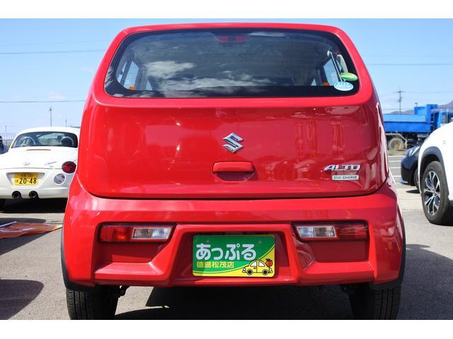 「スズキ」「アルト」「軽自動車」「徳島県」の中古車3