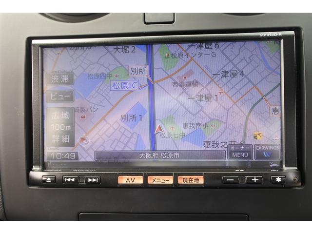 クロスライダー・純正SDナビ・ETC・バックモニター(10枚目)